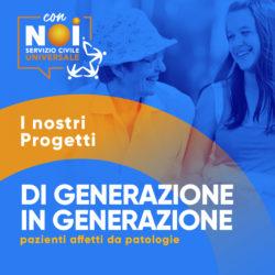 noi_project_04