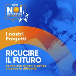 noi_project_05